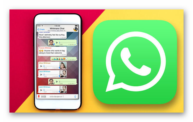 Картинка Мессенджер WhatsApp для iPhone