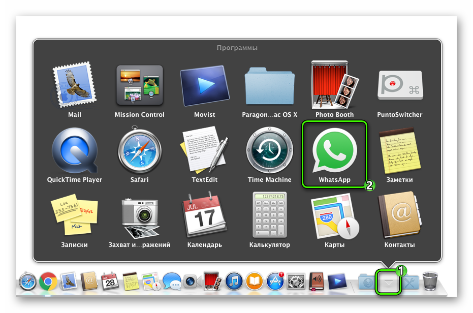 Запуск WhatsApp на Mac OS