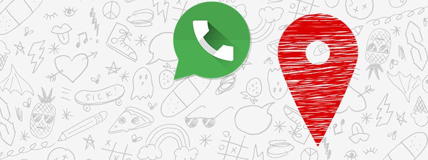 Как поделиться местоположением в WhatsApp