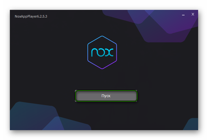 Пункт Пуск в окне установки Nox App Player на ПК