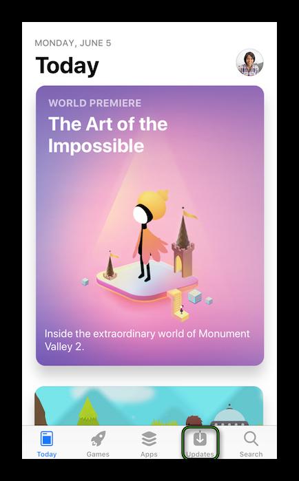 Вкладка Обновления в App Store