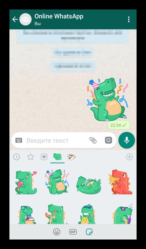 Отправка стикеров в WhatsApp