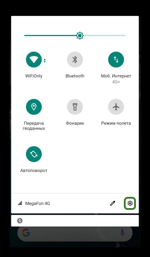 Вызов настроек из шторки уведомлений Android